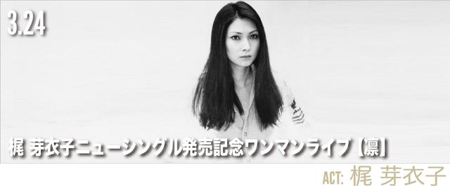 画像: 歌手としても活躍する梶芽衣子6年ぶりのシングルリリース