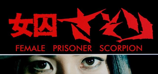 画像: Female Prisoner Scorpion - The Complete Collection Trailer youtu.be