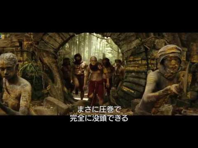 画像: 日本降臨!6分越え特別映像『キングコング:髑髏島の巨神』 youtu.be