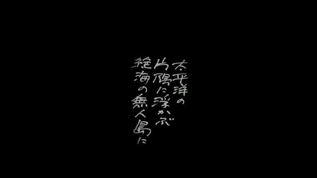 画像: 『まんが島』予告 youtu.be