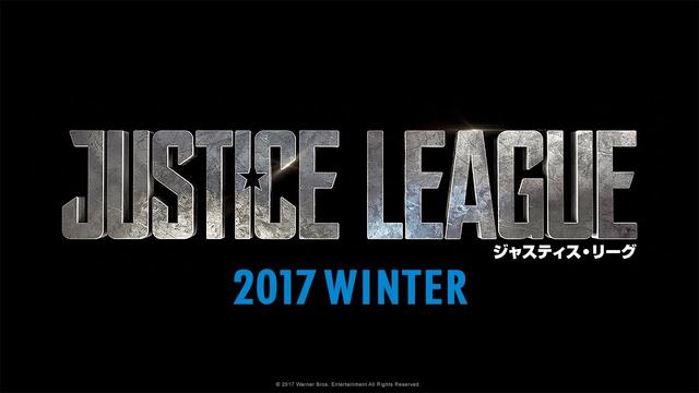 画像: 映画『ジャスティス・リーグ』特別映像【HD】2017年WINTER youtu.be