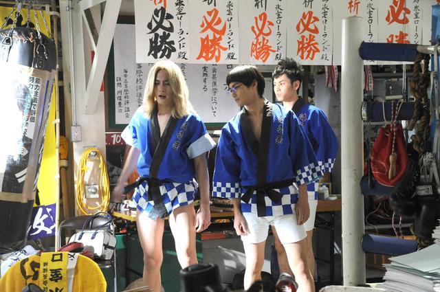 画像11: (C)2017フジテレビジョン 集英社 東宝 (C)古屋兎丸/集英社