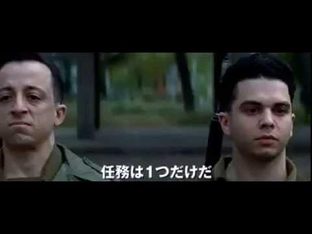 画像: 『イングロリアス・バスターズ』予告編 youtu.be