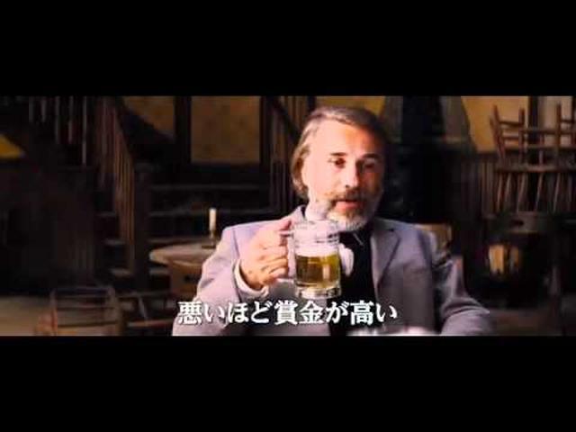画像: 映画『ジャンゴ 繋がれざる者』予告編1 youtu.be