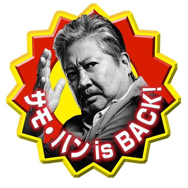 画像: デブゴン復活!!! 香港映画界のレジェンド、サモ・ハン11年ぶりの来日が決定!最新2大傑作を連続公開ー特報完成!