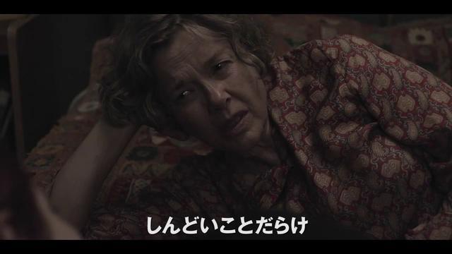 画像: 『20センチュリー・ウーマン』予告 youtu.be