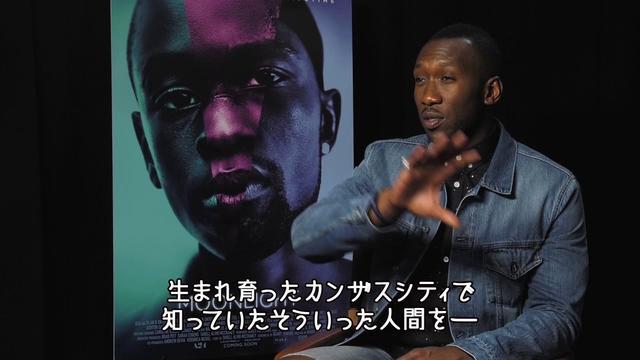 画像: アカデミー賞受賞『ムーンライト』マハーシャラ・アリインタビュー youtu.be