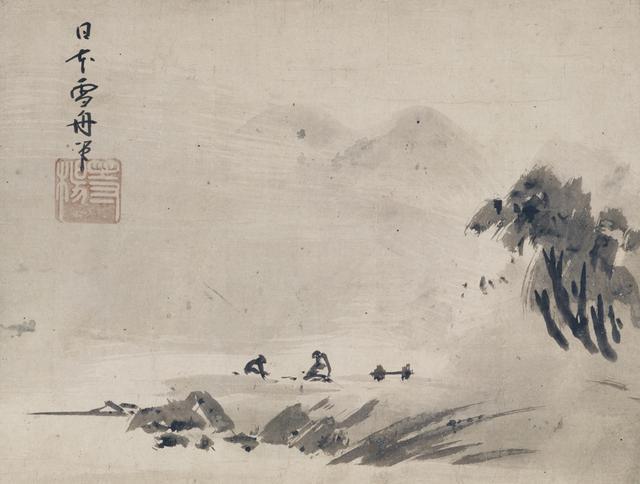 画像: 雪舟 漁樵問答図 室町時代15世紀