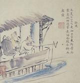 画像: 十時梅厓-釣便図