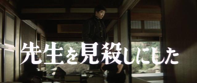 画像: 日本春歌考(予告) youtu.be