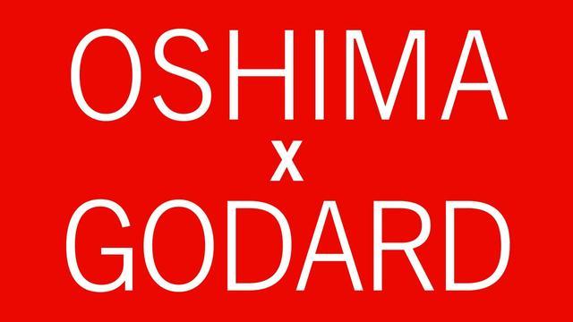 画像1: Oshima X Godard Series Trailer vimeo.com