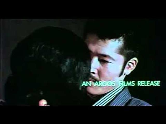 画像: In The Realm Of The Senses 1976 Trailer Nagisa Ôshima Japan Criterion Collection youtu.be