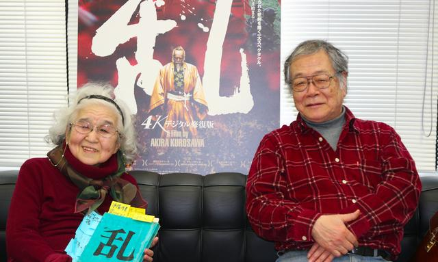画像: 野上照代さんと井関惺さん