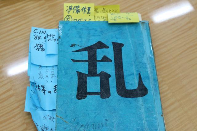 画像1: 野上照代さんが当時使われた台本を公開!
