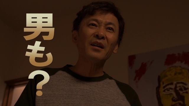 画像: 死体の人 in Tokyo. youtu.be