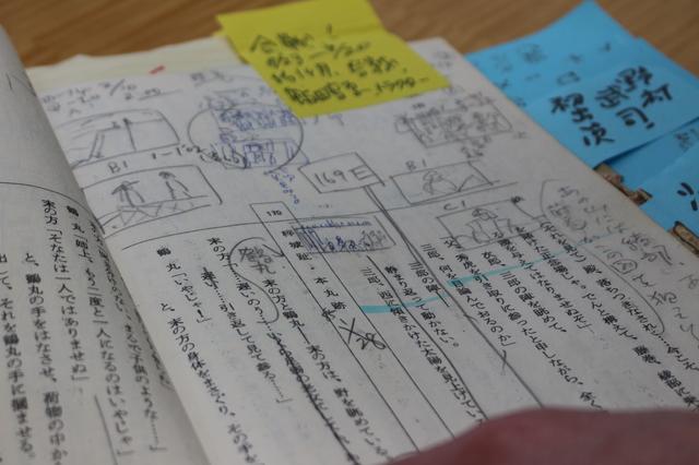 画像3: 野上照代さんが当時使われた台本を公開!