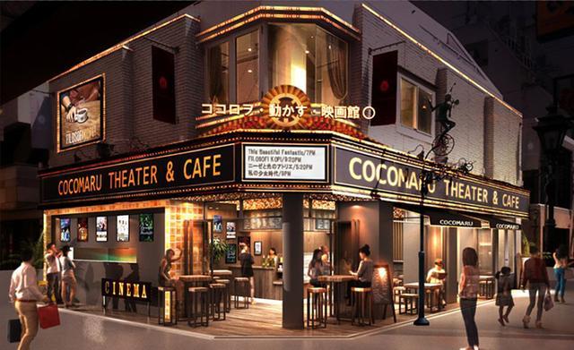 画像: この春1番気になっていた「ココロヲ・動かす・映画館 ◯」がついオープン!ラインアップが熱い「バウスシアター」のトリビュートをはじめチェック必須!