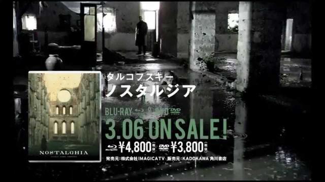 画像: Blu-ray&DVD『ノスタルジア』CM「雨」篇 youtu.be