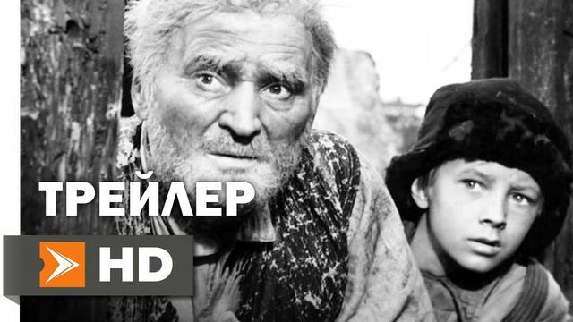 画像: Иваново Детство Фан Трейлер 1 (1962) - Андрей Тарковский youtu.be