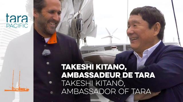 画像: [Tara Pacific] Takeshi Kitano, Ambassador of Tara youtu.be