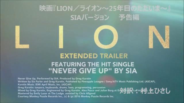 画像: シーア版特別予告『LION/ライオン ~25年目のただいま~』 youtu.be