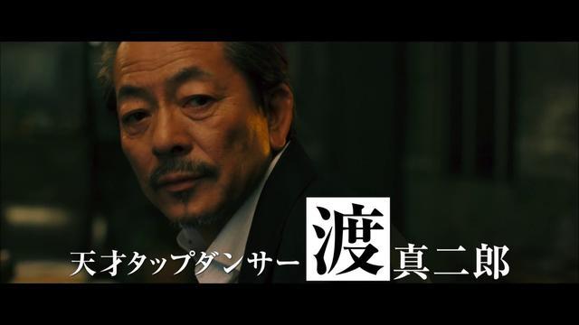画像: 水谷豊初監督作品『TAP –THE LAST SHOW-』 特別予告映像 youtu.be