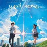 画像: Your Name. (Kimi No Na Wa.)