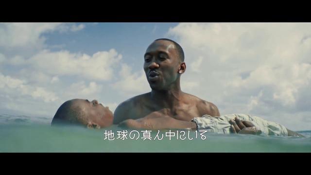 画像: 『ムーンライト』本編映像が初公開! youtu.be