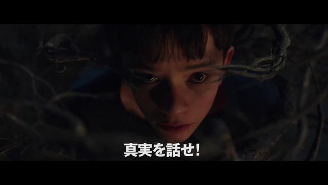 """画像: """"破壊と感涙""""のダークファンタジー『怪物はささやく』予告 youtu.be"""