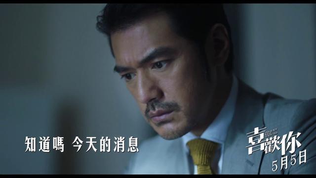 画像: 【喜歡你】電影主題曲─陳綺貞《我喜歡上你時的內心活動》Official MV 5/5上映 youtu.be