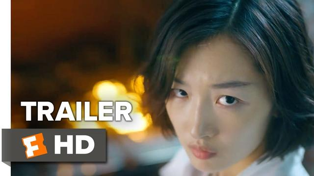 画像: This Is Not What I Expected Trailer #1 (2017) | Movieclips Indie youtu.be