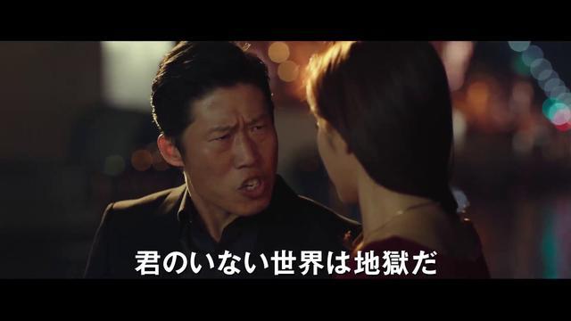 画像: 韓国で697万人動員のメガヒット『LUCK-KEY/ラッキー』予告 - YouTube youtu.be