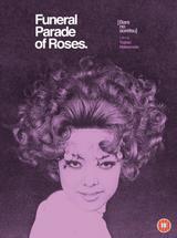 画像: 薔薇の葬列(1969年)