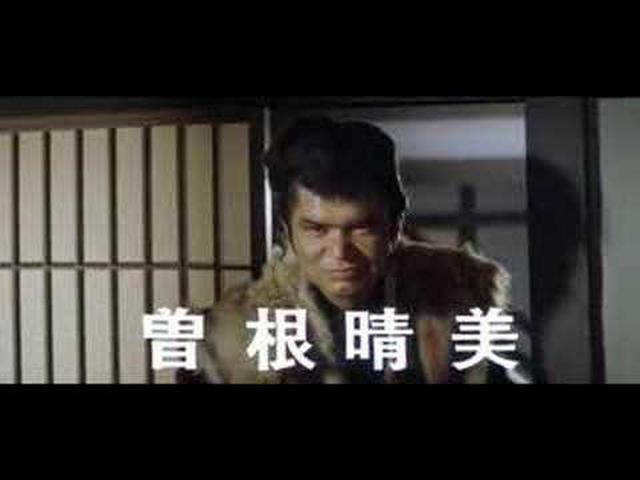 画像: Quick-draw Okatsu (1969) - Trailer youtu.be