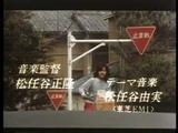 画像: School in the Crosshairs Trailer youtu.be
