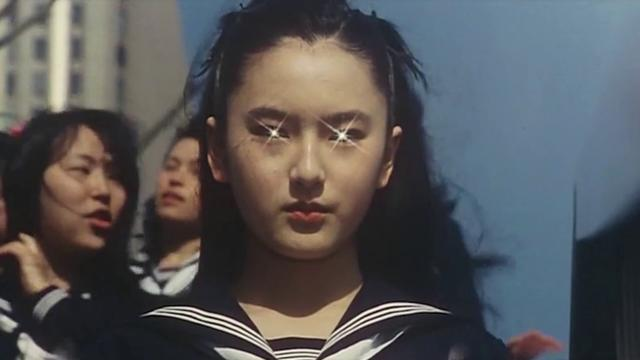 画像: Beyond Godzilla: Alternative Futures & Fantasies in Japanese Cinema youtu.be