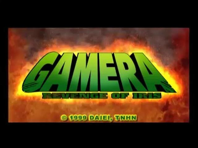 画像: Gamera 3 Trailer youtu.be