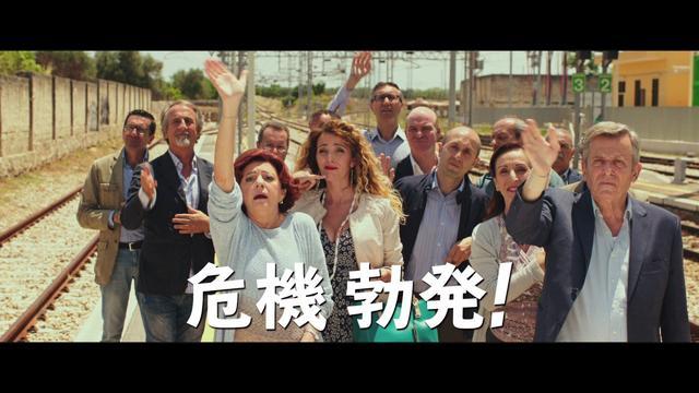 画像: イタリアでメガヒットコメディ『Viva!公務員』予告 youtu.be