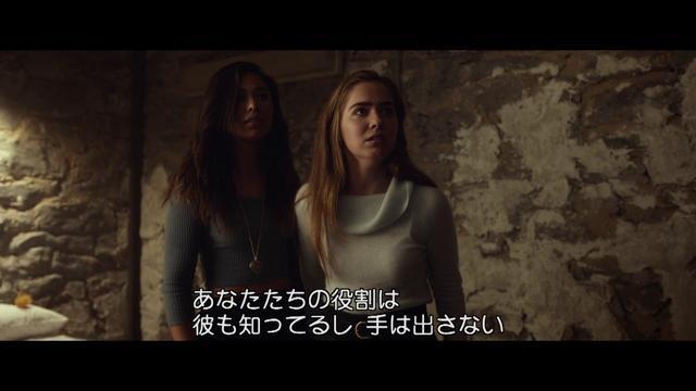 画像: 衝撃の特別本編映像『スプリット』 youtu.be