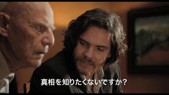 画像: 奇想天外なロードムービー『僕とカミンスキーの旅』本編映像 youtu.be