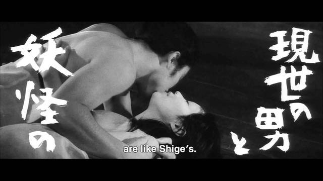 画像: Kuroneko (Black Cat) - Original Japanese Trailer (Kaneto Shindo, 1968) youtu.be