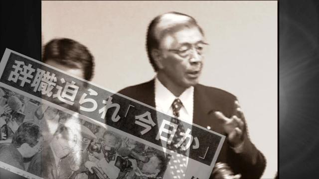 画像: ドキュメンタリー映画「『知事抹殺』の真実」予告編_v11 youtu.be