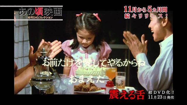 画像: 『震える舌』 あの頃映画松竹DVDコレクション youtu.be