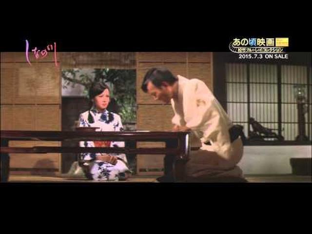 画像: あの頃映画 the BEST 松竹ブルーレイ・コレクション『しなの川』2015/7/3リリース! youtu.be