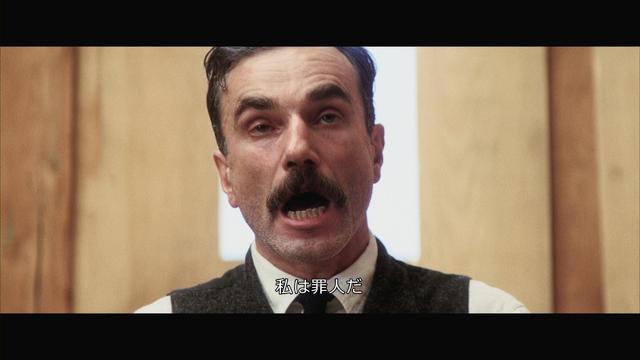 画像: ゼア・ウィル・ビー・ブラッド - 予告編 (字幕版) youtu.be