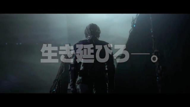 画像: 劇場アニメ『BLAME!(ブラム)』本予告② BLAME! The Movie Trailer② youtu.be