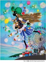 画像: 夢と希望にあふれる光のファンタジー「藤城清治 光の楽園展」 大阪文化館・天保山で開催中![cinefilチケットプレゼント]
