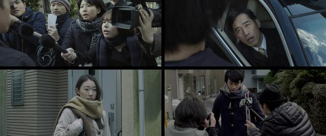 画像1: 海外に住む監督が日本の「不可解さ」を問う!北朝鮮拉致問題をテーマにした、日米の製作陣による社会派映画『追憶と消失』ー