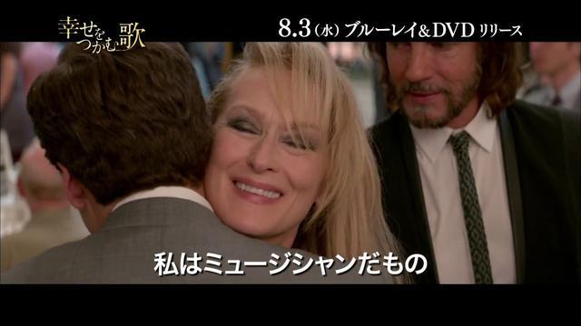 画像: Blu-ray&DVD 『幸せをつかむ歌』 8/3発売! youtu.be