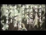 画像: 石井輝男「元禄女系図」カルーセル麻紀 予告篇 youtu.be